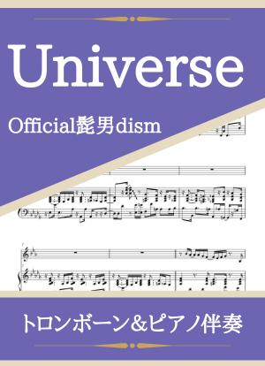 Universe12