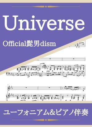 Universe13