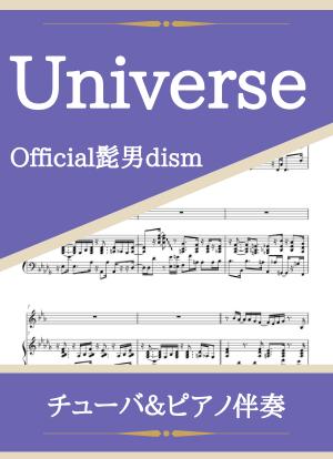 Universe14