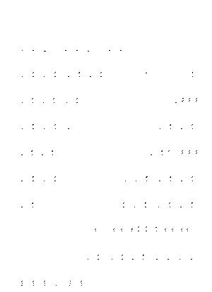 Us2233