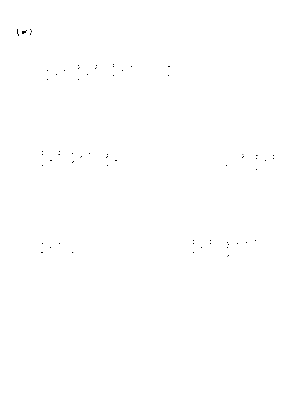 Usagimaru 20200303