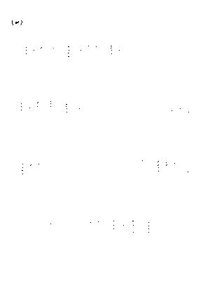Usagimaru 20200304