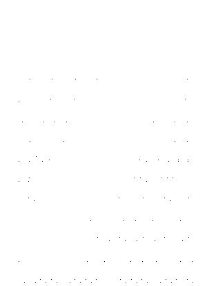 Uu3332