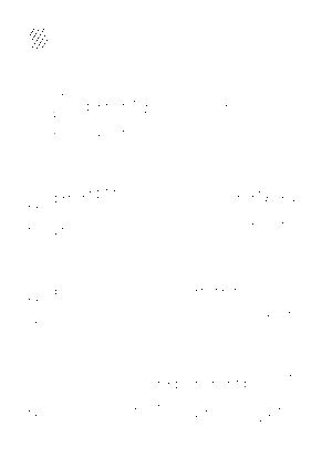 Vo124827