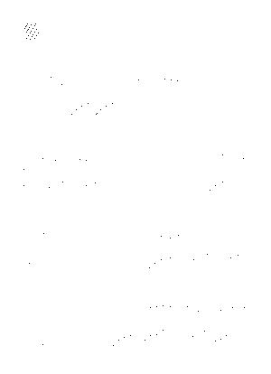 Vo20200926