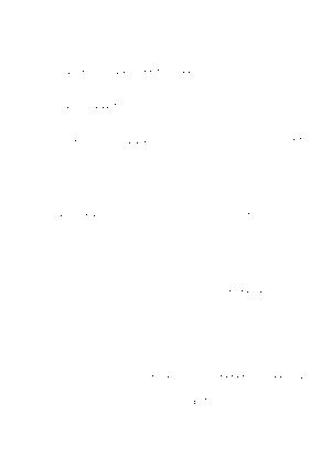 Vps0031