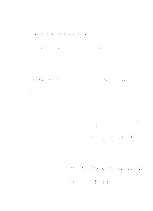 Vps0041