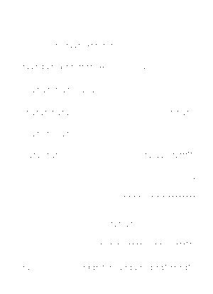 Vps0049