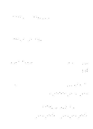 Vps0059