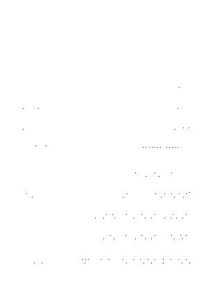 Vps0070