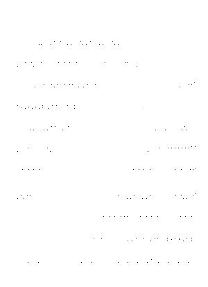 Vps0073