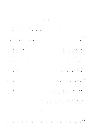 Va3332
