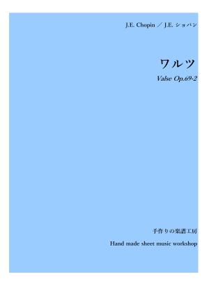 Valse69 2