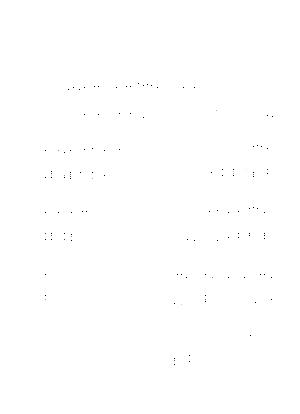 Vocuta011