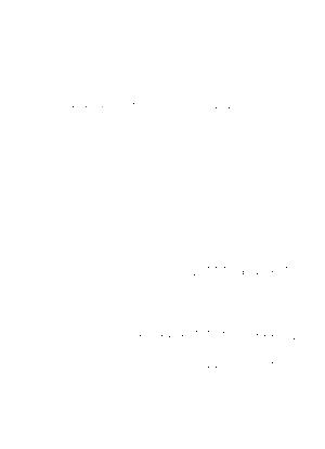 Vocuta012