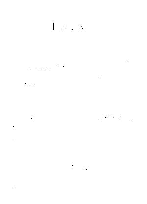 Wm0014