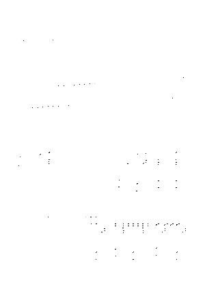 Wm0016