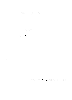 Wm0017