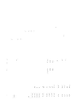 Wm0020
