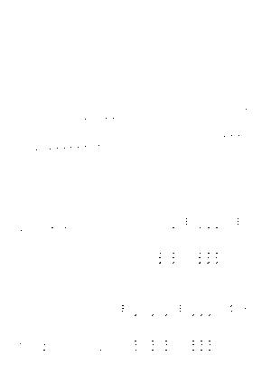 Wm0033