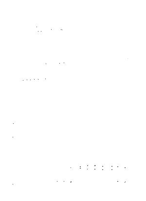 Wm0034
