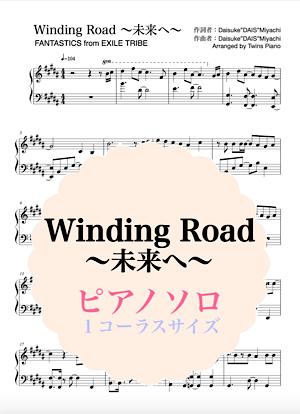 Windingroad twinspiano