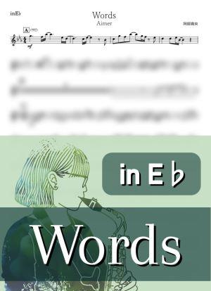 Words2599