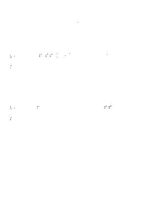 Y0007