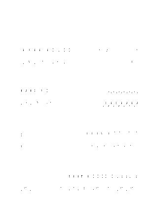Y0008