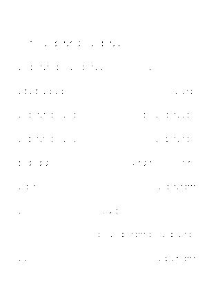 Y2drum103