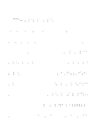 Y2drum119