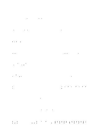 Y2drum130