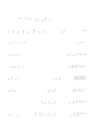 Y2drum133