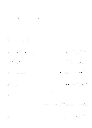Y2drum61