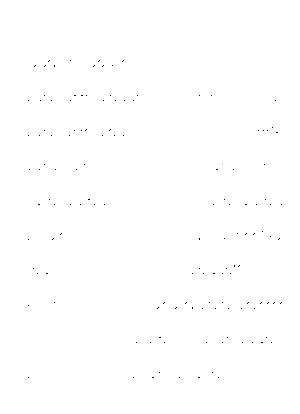Y2drum82