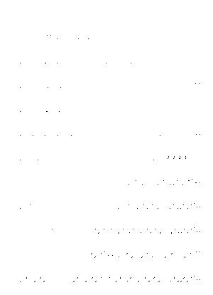 Y2drum84