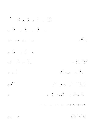 Y2drum86