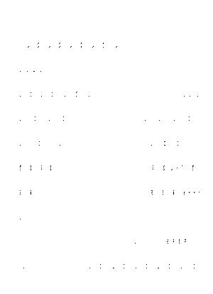 Y2drum94