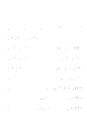 Y2drum96