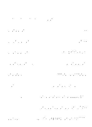 Y2drum98