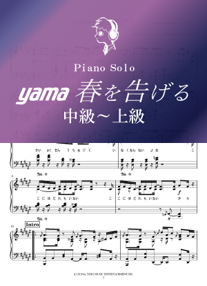 Yama0001
