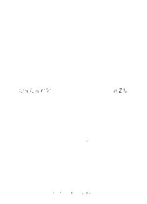 Ygm1082