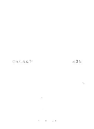 Ygm1083