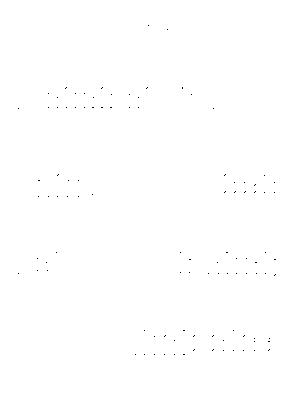 Ygt0045