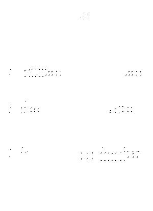 Ygt0055
