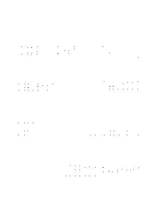 Ygt0057
