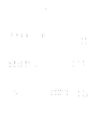 Ygt0064