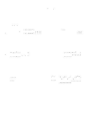 Ygt0068
