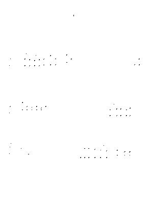 Ygt0074