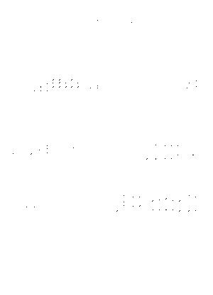 Ygt0077
